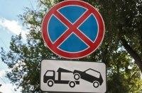 Фотофиксацию и штрафы хотят применять и к нарушителям правил парковки