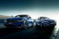 «Заряженные» BMW M3 и M4 получили спецверсию M Heat Edition