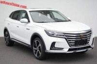 Китайцы показали новый электромобиль
