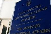 В МВД разъяснили работу новой системы штрафов за нарушение ПДД