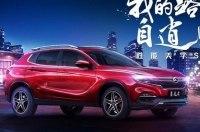 Компания Landwind запустила продажи нового «паркетника» Xiaoyao