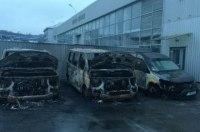 """В Киеве сожгли три """"полицейских"""" автомобиля"""