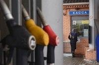 Цены на АЗС достигли новых высот: подорожание коснулось всех видов топлива