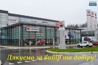 По итогам 2017 года «НИКО Диамант» стал одним из лидеров по продажам автомобилей Fiat в Украине!