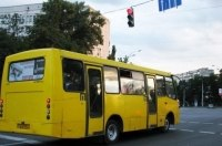 В Киеве снова дорожают маршрутки