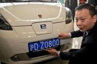 В Китае вводятся специальные номерные знаки для электромобилей