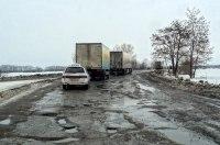 Какие дороги отремонтируют в 2018 году