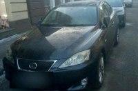 Потерял Lexus и заявил об угоне в полицию