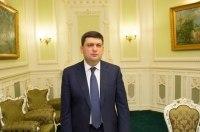 «Это катастрофа»: Гройсман рассказал, сколько украинцев погибает в ДТП