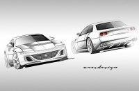 Итальянское тюнинг-ателье возродит известный гранд-турер Ferrari