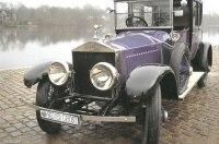 Rolls-Royce Николая II выставили на продажу за 5 млн долларов