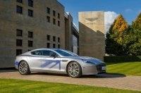 Aston Martin подскажет китайцам, как строить авто