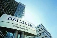 Geely планирует стать крупнейшим акционером Daimler
