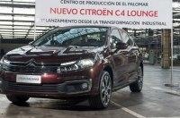 Компактный седан Citroen C4 вновь обновился