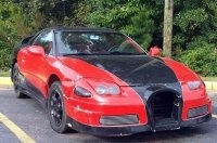 Ужасающая реплика Bugatti Veyron из Mitsubishi