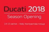 Открытие мотосезона 2018 года с DUCATI!