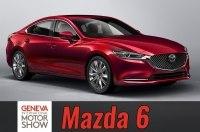 Новая футуристическая «шестерка» от Mazda представлена в Женеве