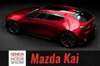 Mazda представила в Женеве дизайн будущих моделей
