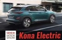 Электро-кроссовер Hyundai Kona Electric официально представлен в Женеве