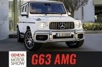 Mercedes привез на Женевский автосалон «Самый Злой Кубик»