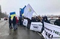 20 марта аграрии перекроют основные трассы в Украине