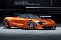 Купе McLaren 720S добавили стиля и мощности