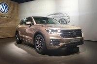 Новый VW Touareg представлен в Пекине. Объявлена Цена в Украине