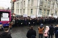 Работники луцкого автосборочного завода вышли на митинг