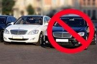 Грузинские чиновники остались без черных автомобилей