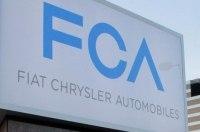 Fiat продаст одну из своих дочерних компаний