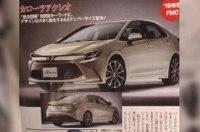 В Сеть «просочились» первые изображения двух новинок Toyota