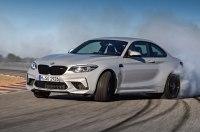 «Баварская зажигалка»: представлено 410-сильное купе BMW M2 Competition