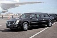 Дональд Трамп получил новый президентский лимузин