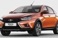 Lada Vesta Cross поступит в продажу летом