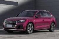 В Пекине дебютировал удлинённый кроссовер Audi Q5 L