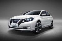 Nissan провозглашает начало новой эры электромобильности на Пекинском автосалоне 2018 года