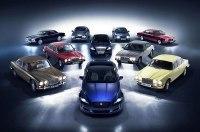 Jaguar отметил 50-летие модели XJ спецверсией