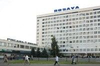 Подробности о «ликвидации» компании Росава