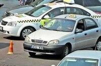Таксистов ждут большие штрафы