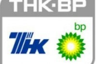 «ТНК-ВР Украина» проводит публичные проверки качества топлива на АЗС
