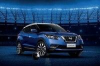Кроссовер Nissan Kicks получил спецверсию Fan Edition