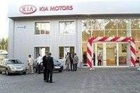 В Донецке открылся новый автоцентр KIA