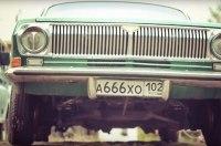 Инженер из Уфы превратил ГАЗ 24 1970 года в лоурайдер Dolares pl Sueno