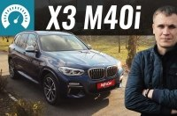 Тестируем BMW X3 M40i. Быстрый, НО... Сравним с Macan, GLC AMG и SQ5