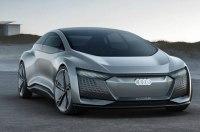 Audi запустит беспилотный флот через три года