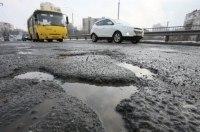 Как украинские чиновники отреагировали на мировой рейтинг качества дорог