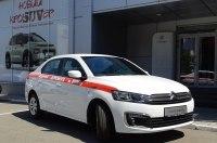 АИС Ситроен Центр осуществит поставку медицинских автомобилей Citroen C-Elysee