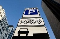 К эвакуаторам готовы: Киевские власти опубликовали карту парковок, где можно будет оставить авто в центре города