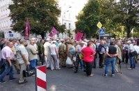 В Киеве в центре затруднено движение транспорта в связи с митингом