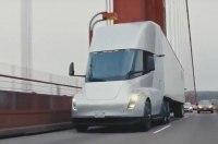 Грузовик Tesla проехал по мосту «Золотые Ворота»